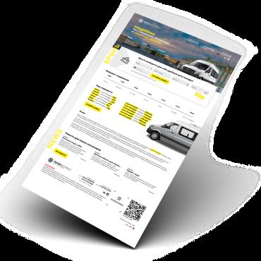 Сайт по пассажироперевозкам