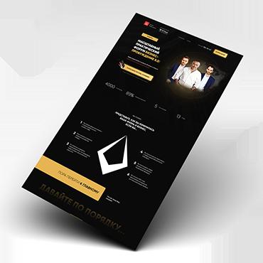 """Сайт для мероприятия """"Бизнес пробуждение 5.0"""""""